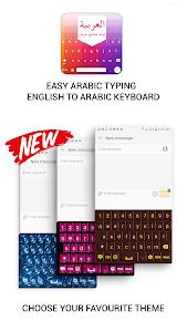 Download Easy Arabic Typing - English to Arabic Keyboard APK