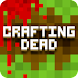 Crafting Dead: Pocket Edition - Androidアプリ