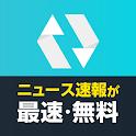 ニュース速報・地震速報NewsDigest/ニュースダイジェスト icon