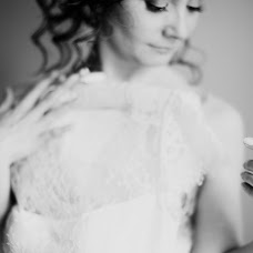 Wedding photographer Veronika Kromberger (Kromberger). Photo of 05.09.2013