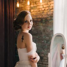 Wedding photographer Marina Kerimova (Marissa1). Photo of 14.07.2016