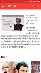 Janadesh Express - náhled
