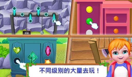 免費下載休閒APP|夢幻度假村逍遙遊 app開箱文|APP開箱王