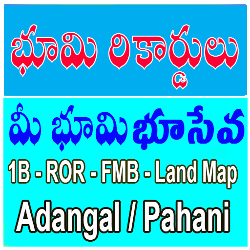 Land Records AP 1B - ROR - FMB Live - Apps on Google Play