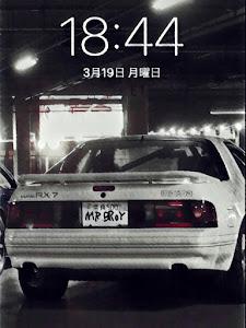 RX-7 FC3S 平成4年式 GT-Rのカスタム事例画像 おおきさんの2018年03月20日22:00の投稿