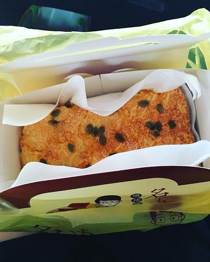 台南必買手工蛋糕# 🎃
