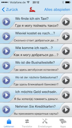 玩免費旅遊APP|下載iSayHello 德语 - 俄语 app不用錢|硬是要APP