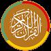 Al Quran Tajwid, Tafsir, Audio icon