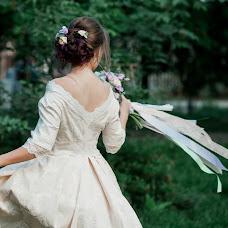 Wedding photographer Olga Laut (laut). Photo of 17.09.2016