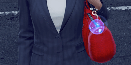月乃の服装チェック1