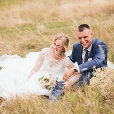 Wedding photographer Lena Zaryanova (Zaryanova). Photo of 05.11.2018