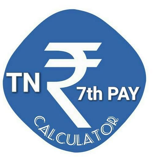 TN 7th PAY SIMPLE CALCULATOR