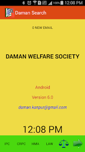 DAMAN SEARCH- screenshot thumbnail