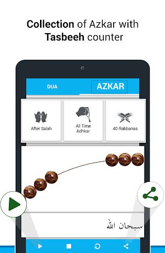 Muslim Dua Now - Dua & Azkar screenshot 9