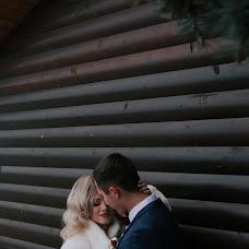 Wedding photographer Viktoriya Volosnikova (volosnikova55). Photo of 29.01.2018