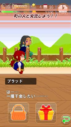 配達屋のシュミレーションゲーム -WonderfulPorterワンダフルポーター-のおすすめ画像4