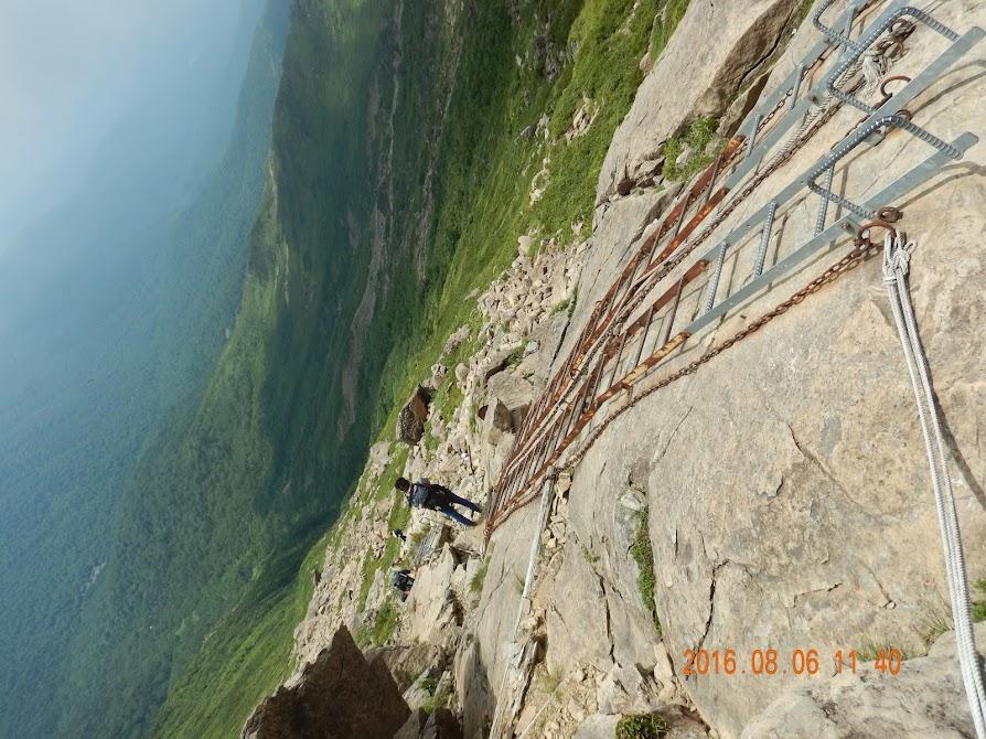 Mt. Hayachine thumbnails No.21