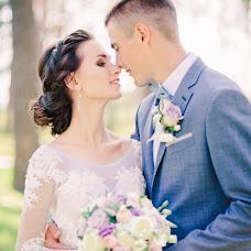 Wedding photographer Arina Fedorova (ArinaFedorova). Photo of 09.11.2018