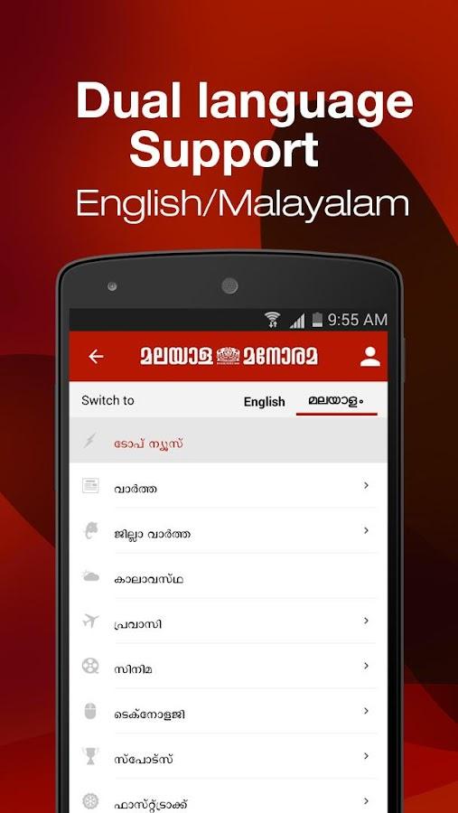 Malayalam TV Live