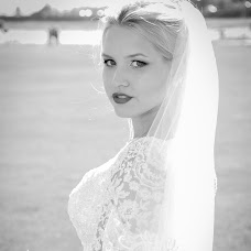 Wedding photographer Veronika Zhemchugova (Verona80). Photo of 30.09.2016
