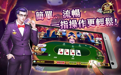 Fun Texas Hold'em Poker apkpoly screenshots 11