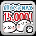 Emoticon Max icon