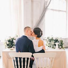 Wedding photographer Khristina Yarchenko (hayphoto). Photo of 11.09.2017