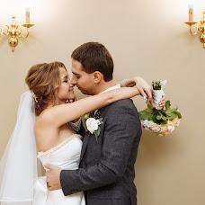 Wedding photographer Luiza Yudilevich (luizabesson). Photo of 28.03.2018