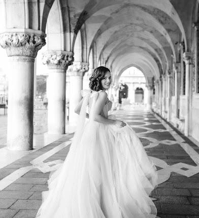 Fotografo di matrimoni Elena Ilyanova (Horo). Foto del 11.12.2018