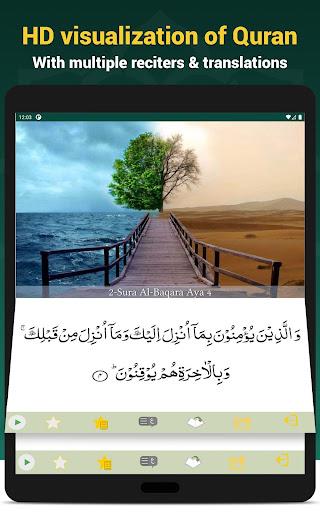 Quran Majeed screenshot 12