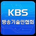 KBS방송기술인협회