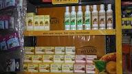 Kumara Provison Store photo 1