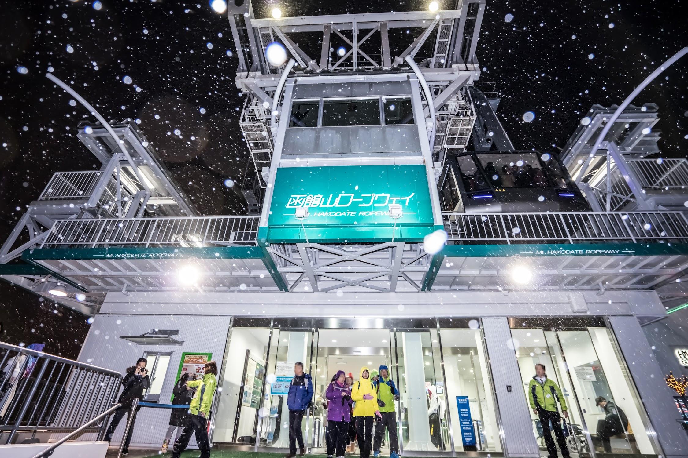 函館山ロープウェイ 雪