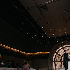 Wedding photographer Yulya Marugina (Maruginacom). Photo of 16.04.2018
