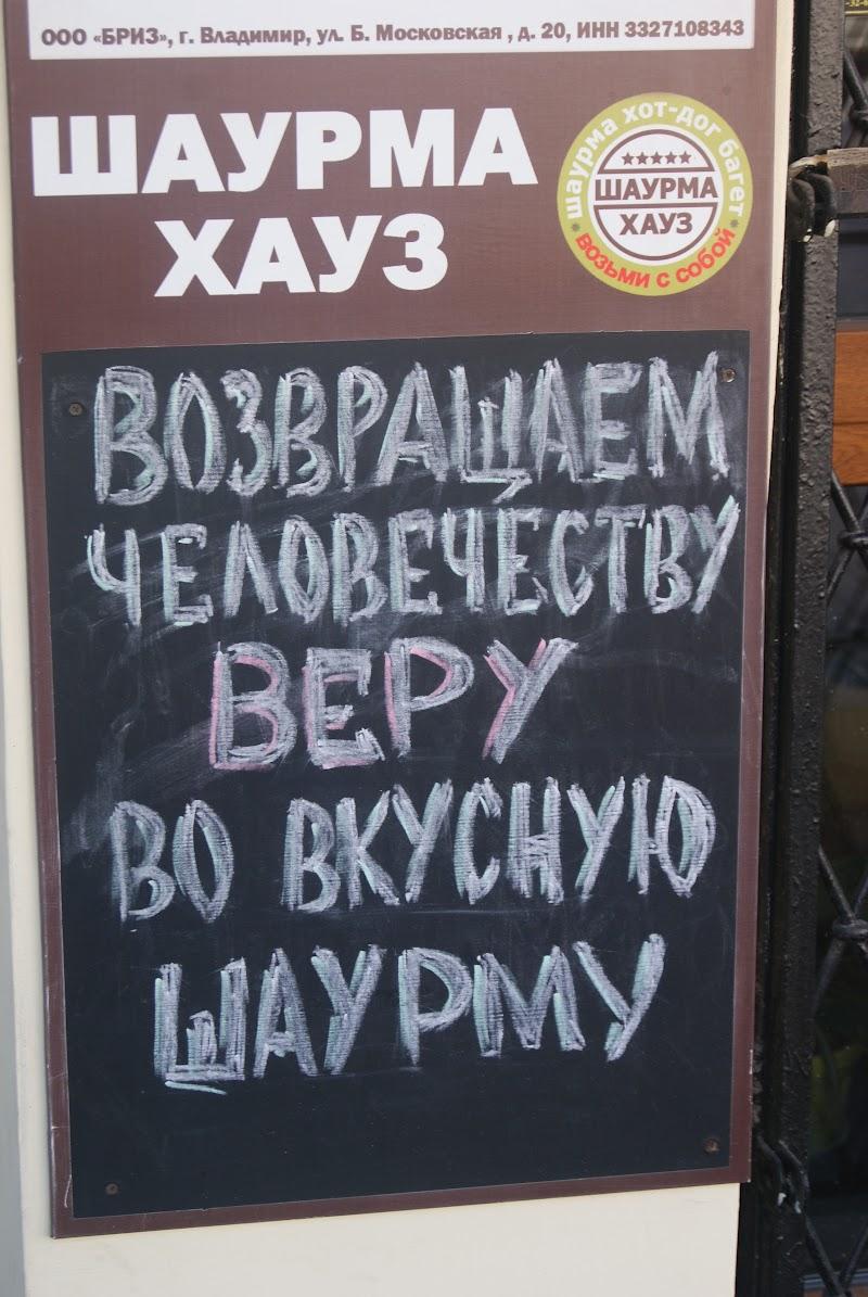 """""""Далекой старины открытые страницы"""" или наша  пробная поездка по России"""