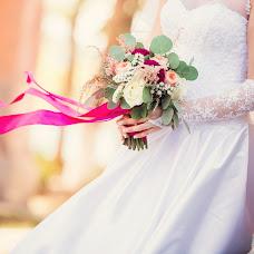 Wedding photographer Maks Krypaev (photomax). Photo of 14.05.2016