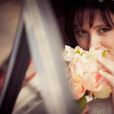 Wedding photographer Sergey Karasev (classic). Photo of 17.05.2013