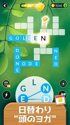 Word Life - クロスワードパズルのおすすめ画像2