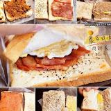 晨吉司漢肉排蛋吐司(三峽文化店)