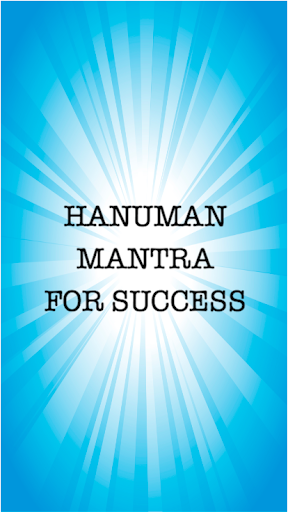 Hanuman Mantra For Success