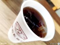 藥師的私房紅茶