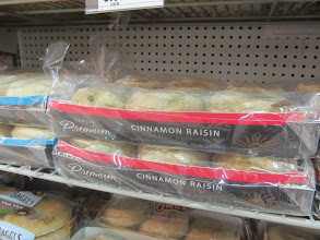 Photo: Publix Premium English Muffins have great choices in flavors, but they are easy to overlook because of the bland packaging.