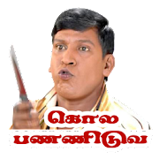 Tamil Stickers-WAStickerApps