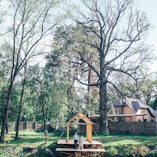 Wedding photographer Bogdan Kirik (TofMP). Photo of 09.05.2017
