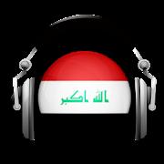 Iraq Radio Stations