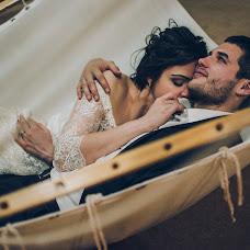 Wedding photographer Ekaterina Boyarskaya (ecotherine). Photo of 15.12.2014