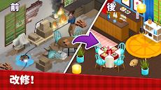 ファンシーカフェ : レストランゲームと 経営 ゲーム無料のおすすめ画像1