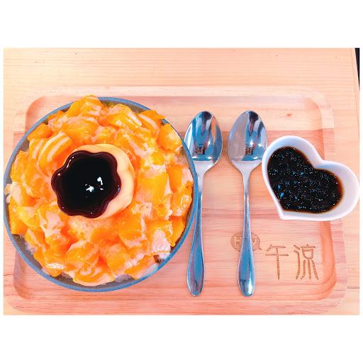 芒果ㄉㄨㄞㄉㄨㄞ 好適合夏天吃  夏天吃很舒服真的hen涼