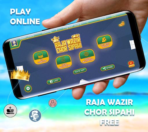 Raja Wazir Chor Sipahi 2.0 screenshots 1