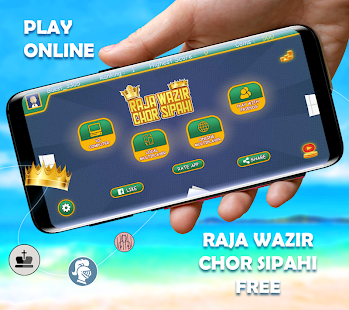 Download Raja Wazir Chor Sipahi For PC Windows and Mac apk screenshot 1